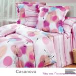 Постельное белье COTTON DREAMS Тенсель (Tencel) - Casanova