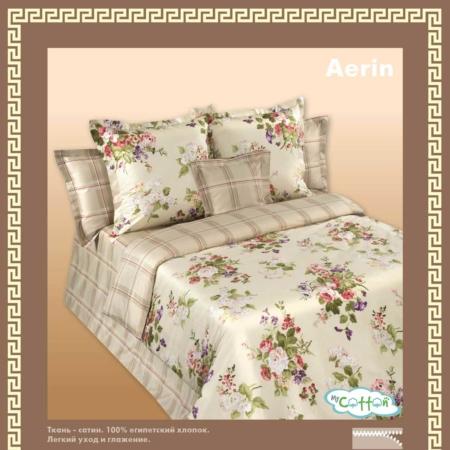 Постельное белье Aerin (Аэрин)
