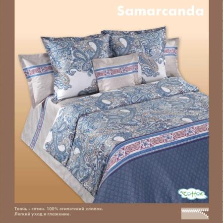 Постельное белье Samarcanda (Самарканда)