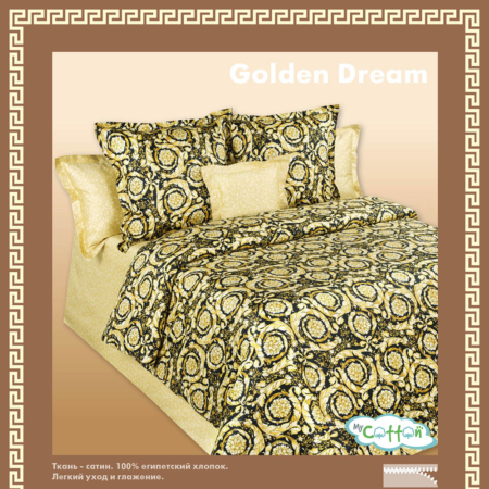 Постельное белье Golden Dream (Голден Дрим)