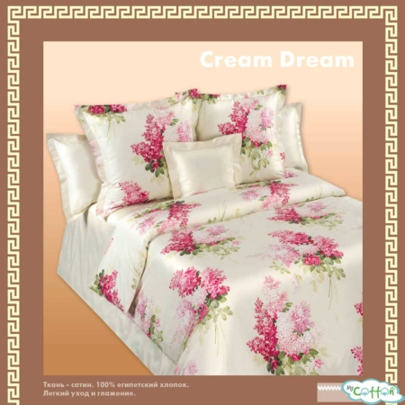 Постельное белье COTTON DREAMS Милан (Milan) - Cream Dream (Крим Дрим)