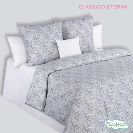 Постельное белье Classico Eterna (Классико Этерна) коллекция Audrey Hepbern (Одри Хепберн)