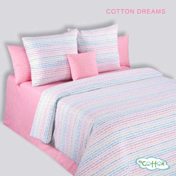 Постельное белье Cotton Dreams (Коттон Дримс) коллекция Audrey Hepbern (Одри Хепберн)