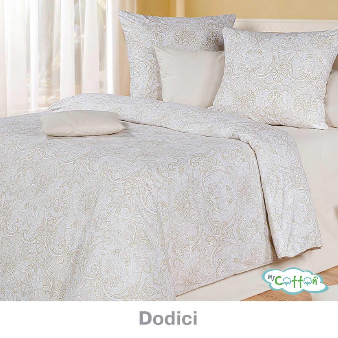Постельное белье Dodici (Додичи) коллекцияВаленсия (Valencia)