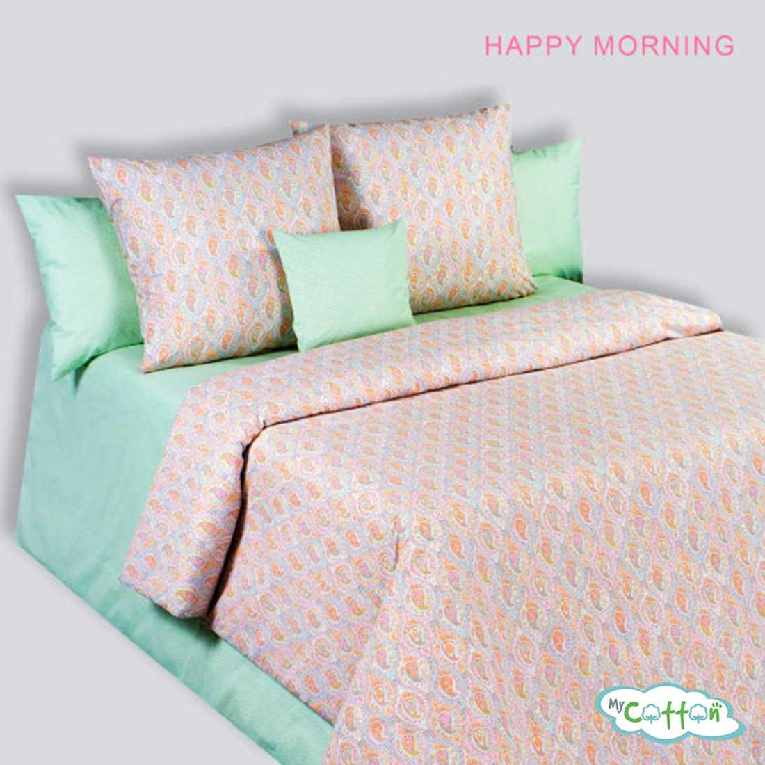 Постельное белье Happy Morning (Счастливое утро) коллекция Audrey Hepbern (Одри Хепберн)