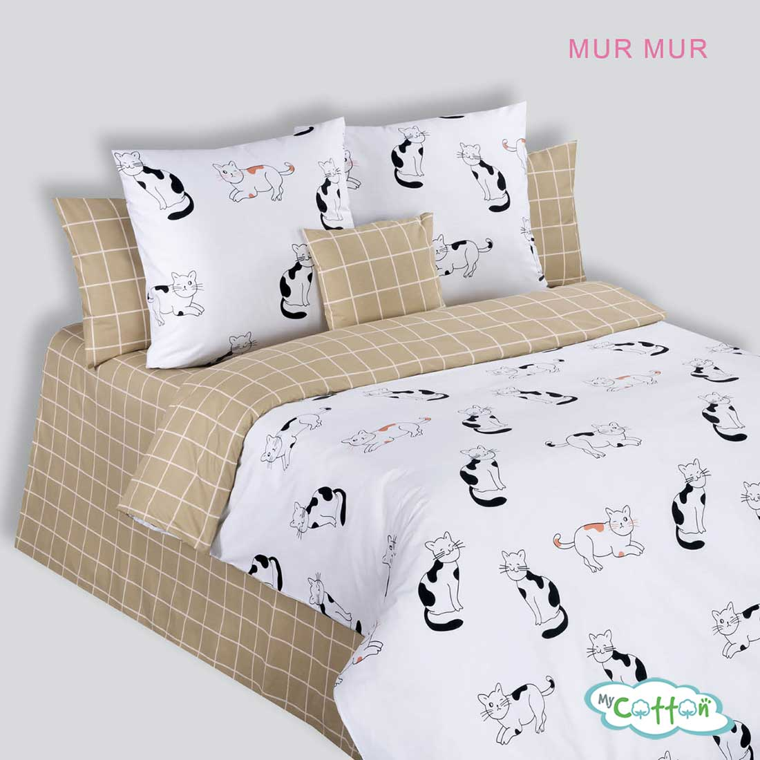 Постельное белье Mur Mur (Мур Мур)