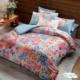 Детский комплект постельного белья TAC, коллекция GAPCHINSKA DIGITAL,HAPPINESS