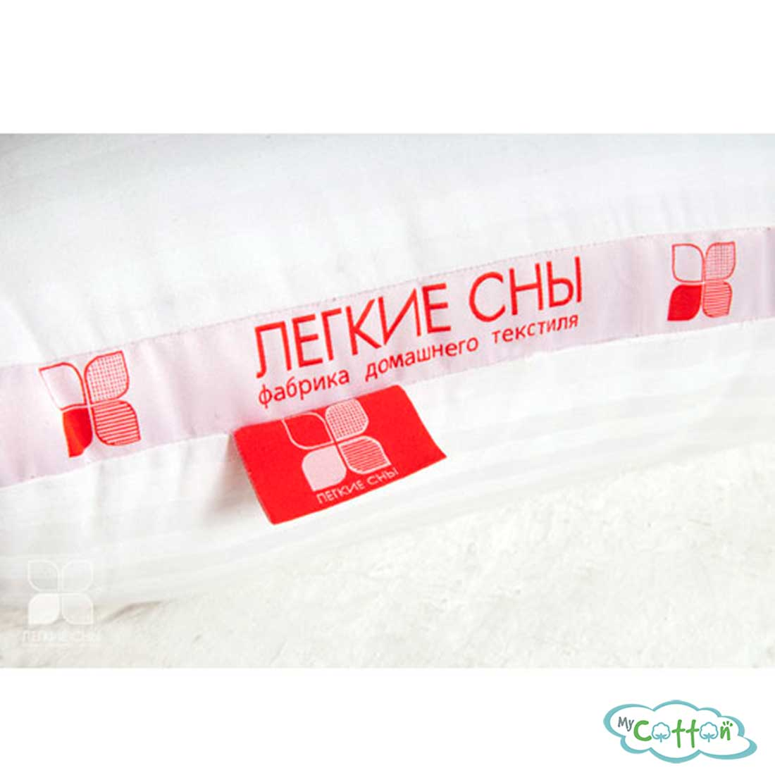 """Подушка для беременных """"Премиум 7"""" от компании Легкие сны"""