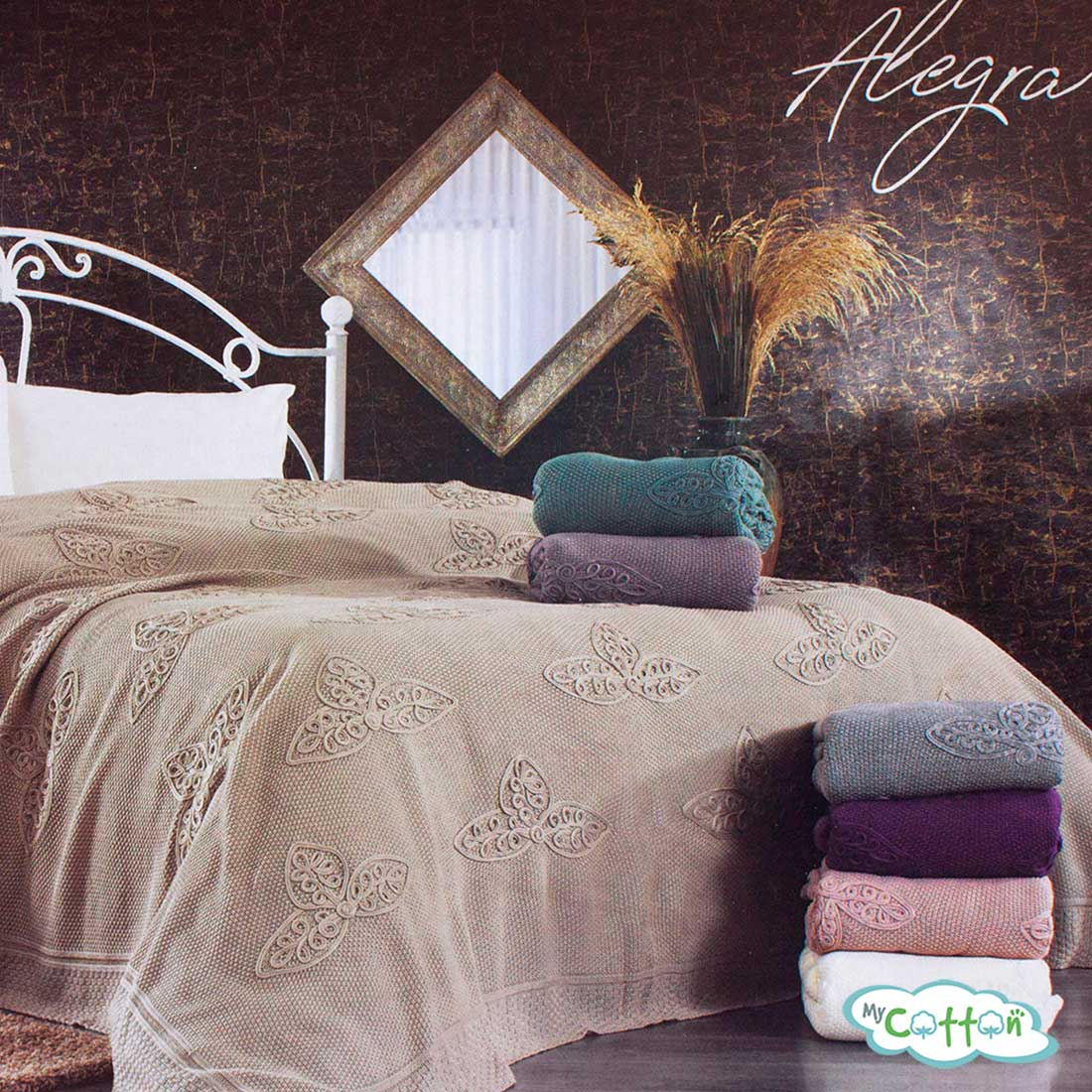 "Плед кремовый ""ALEGRA"" от Grazie Home"