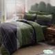 Комплект постельного белья TAC,BORNEO