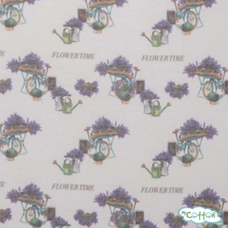 "Кухонное махровое полотенце Tivolyo Home ""PROVANCE"""