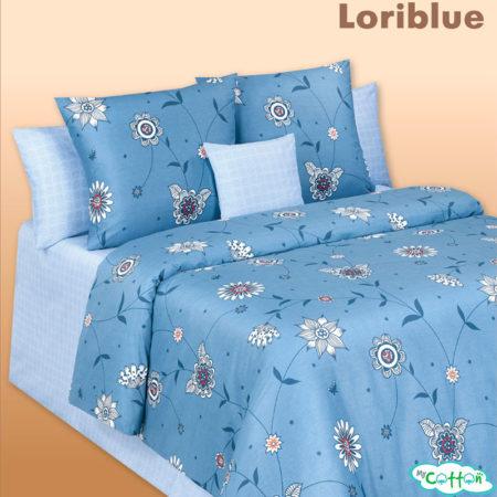 Постельное белье сатин Loriblue (Лориблу)